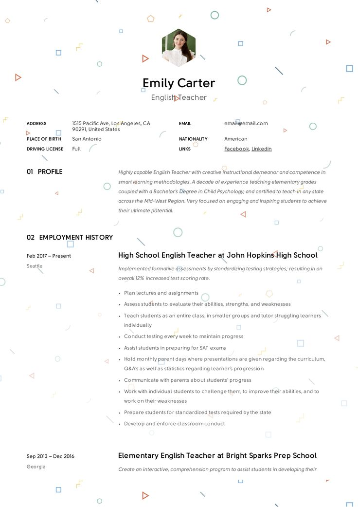 English School Teacher Resume Template in 2020 Teacher