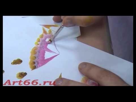 рисуем бабочек 2 Нижнетагильская роспись
