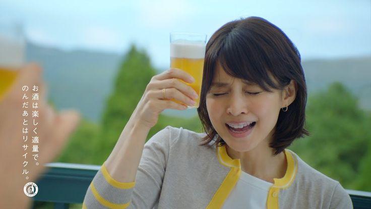 キリン一番搾り 「石田ゆり子 ゴルフ」篇 30秒