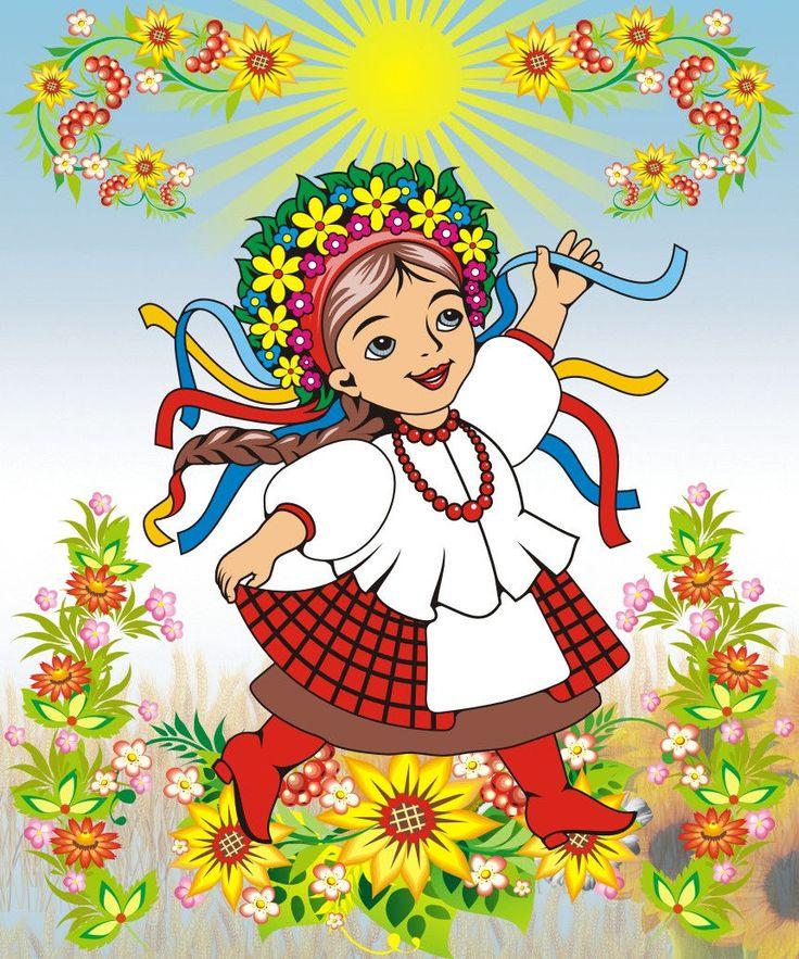 мориц я украинка рисунок вкусная уха, разумеется