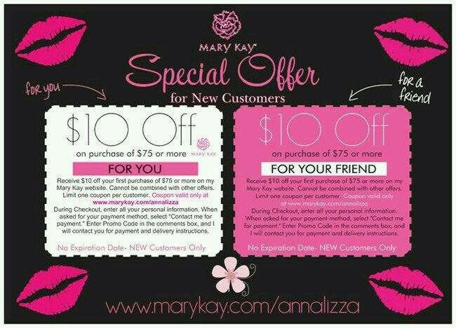 Kay coupon code