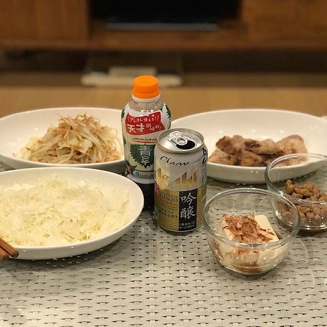 今日の晩飯 豆腐にキムチ納豆 キャベツに青じそドレッシング 豚肉塩麹漬け 酒 最近飯が足りない、 順調過ぎる位に減量出来たから、ホント休みにたまにハンバーガー食べり、お客に貰ったチョコ🍫食べたりしたら、美味いのなんの…食欲復活w 欲に勝つのは難しい😏 また筋トレ頑張ろう💪  #夕飯 #ご飯 #肉 #野菜 #酒 #ダイエット #減量 #筋トレ #欲 #アルコール