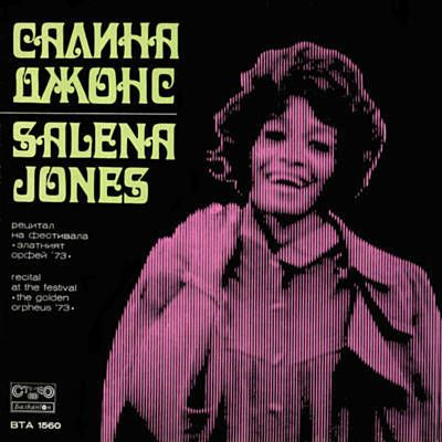 Found Summer Time (Live) by Salena Jones with Shazam, have a listen: http://www.shazam.com/discover/track/119431266