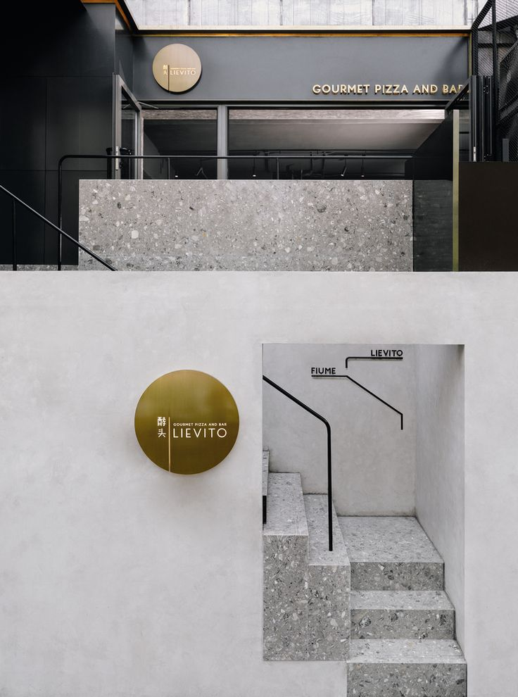 Gallery of LIEVITO - Gourmet Pizza and Bar / MDDM STUDIO - 12