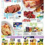 Stop & Shop for Family FoodCatalog Discount - There is no question that people have to get the best food for their fami