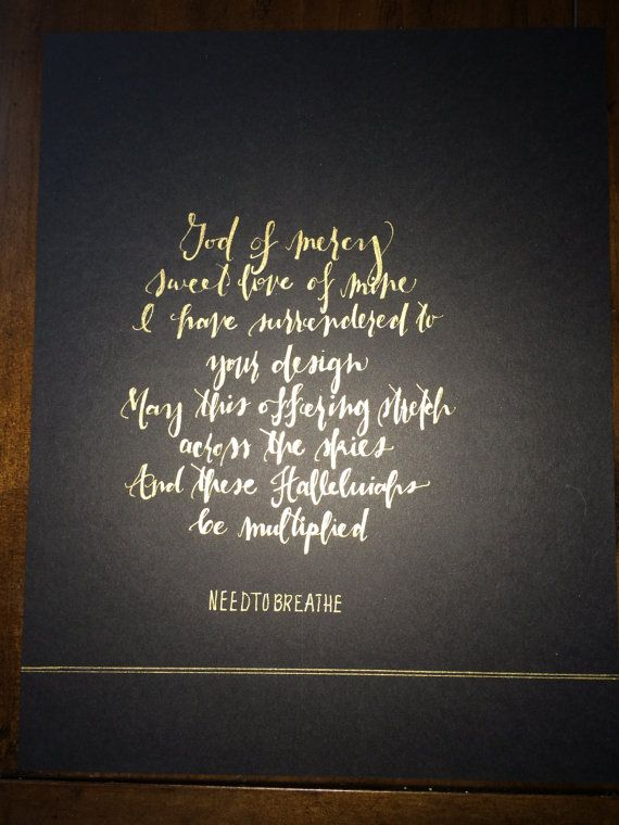 NeedtoBreathe Multiplied by InkandPenShop on Etsy, $16.00