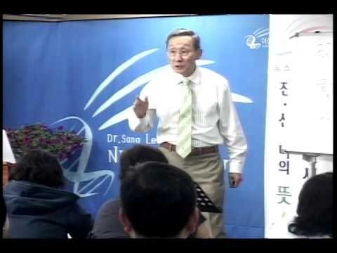 2011 목회자 강의 08 물리학적으로 본 성경 - YouTube