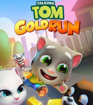 Игра кот том скачать бесплатно на пк