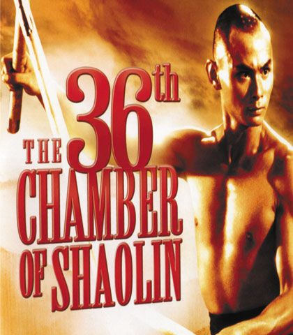The 36th Chamber of Shaolin (少林三十六房), also known as The Master Killer and Shaolin Master Killer, is a 1978 Shaw Brothers kung fu film directed by Liu Chia-liang and starring Gordon Liu.  The film follows a highly fictionalized version of San Te, a legendary Shaolin martial arts disciple who trained under the general Chi Shan, portrayed by the director's adopted brother Gordon Liu.