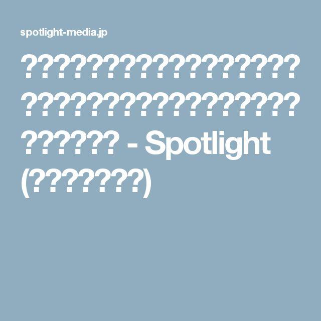 無限ピーマンを超えた!?一度食べたら最後、止まらなくなる「無限きのこ」が話題に! - Spotlight (スポットライト)