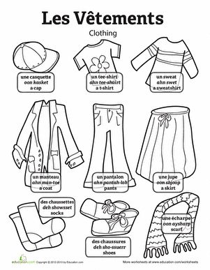 First Grade French Foreign Language Worksheets: Clothes in French