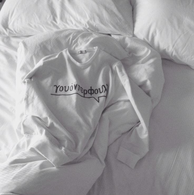 Wonderful Sunday morning, wonderful DISU sweatshirt in greek characters. #sunday #sundaymorning www.disu.gr