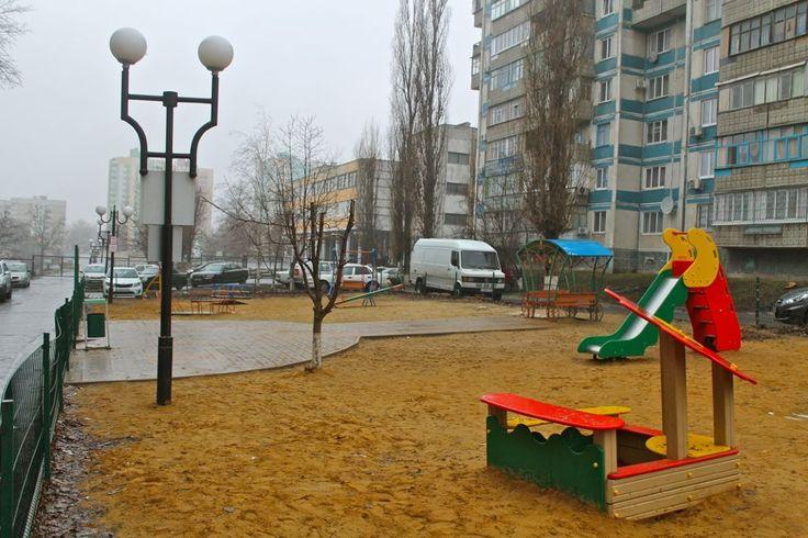 Белгород: stereochippie