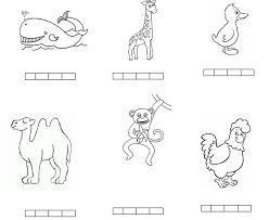 Resultado de imagen para imagenes para colorear de ejercicios para separar silabas