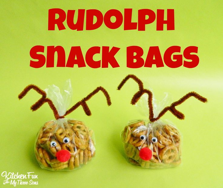 Rudolph the Red Nose Reindeer Snack Bags...so easy & great for Christmas class parties at school!  KitchenFunWithMy3Sons.com
