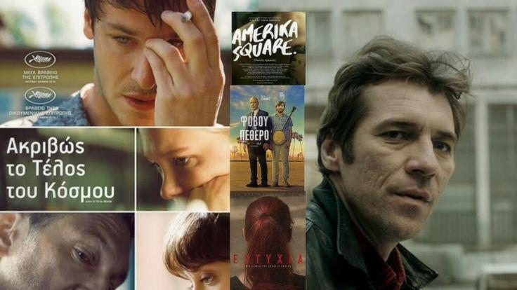 Σινεμά. Νέες ταινίες στις αίθουσες. Η Δύση δεν έχει οργασμό… #movie #film #cinema #fragilemagGR http://fragilemag.gr/cinema-nees-tainies-stis-aithouses/