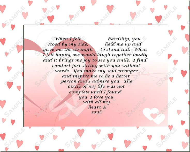Love Poems For Valentines Day 10
