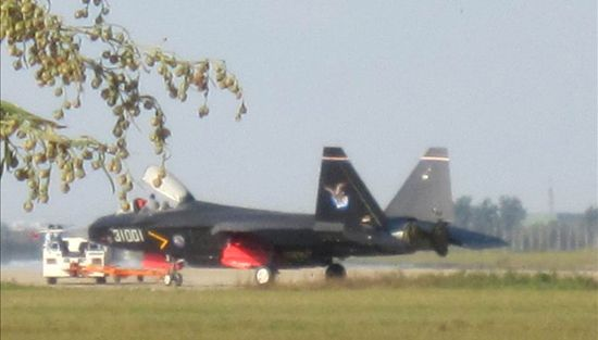 First Look at the J-31, China's Newest Stealth Jet