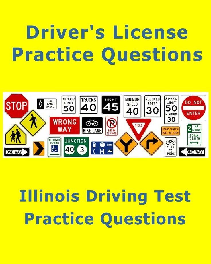 illinois driving test licensing exam sample practice questions illinois dmv