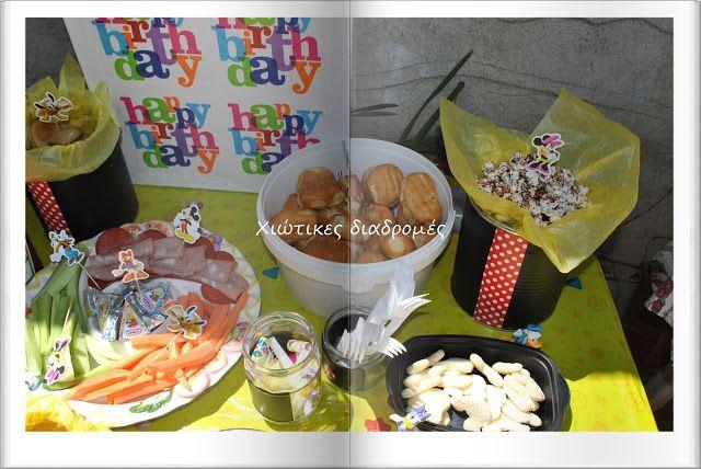 Χιώτικες Διαδρομές: Ο μπουφές για το πάρτι γενεθλίων με θέμα τον Micke...