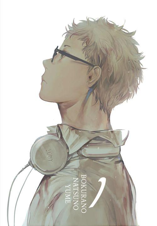 Tsukishima | Haikyuu!! #anime