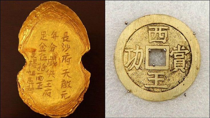 ARCHÉOLOGIE - Plus de 10.000 pièces d'or et d'argent ont été retrouvées dans la rivière Min de la province du Sichuan par des archéologues chinois. Il s'agit du butin d'un chef rebelle du XVIIe siècle dont on ne savait pas s'il appartenait à l'histoire ou à la légende.