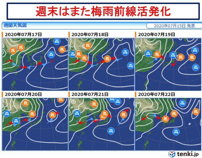 九州 梅雨 2019 明け