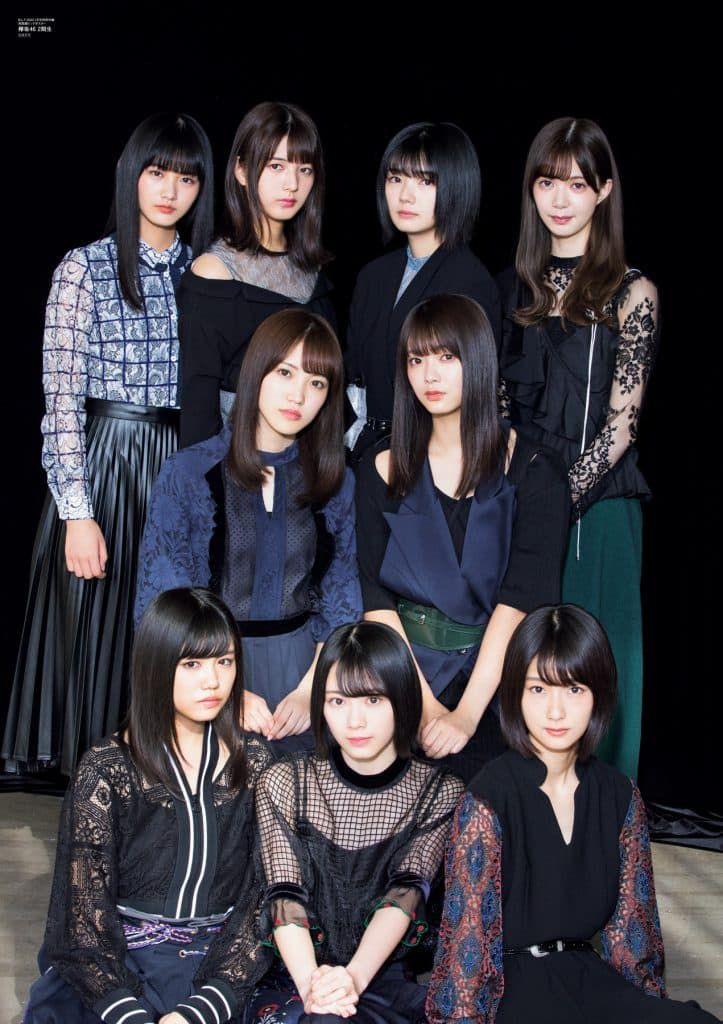 46 櫻 坂