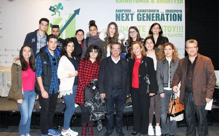 """Το 3ο ΓΕΛ Βέροιας συμμετείχε στο 11ο Πολυσυνέδριο """"Καινοτομίας & ανάπτυξης"""""""