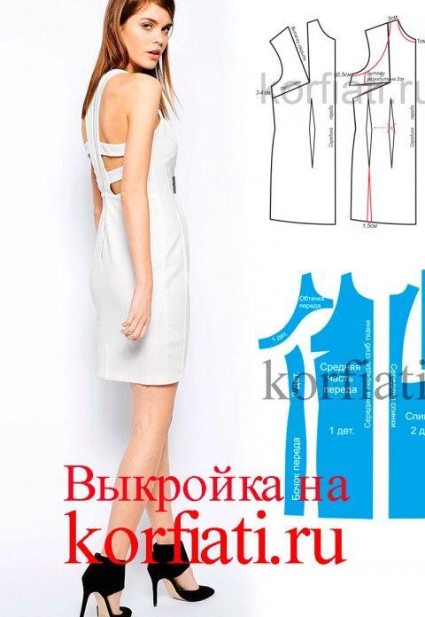 El vestido ajustado