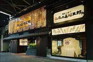 地鶏 とりこまち 居酒屋 長野駅 居酒屋 店舗デザイン ファサード