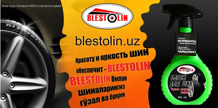 blestolin.uz