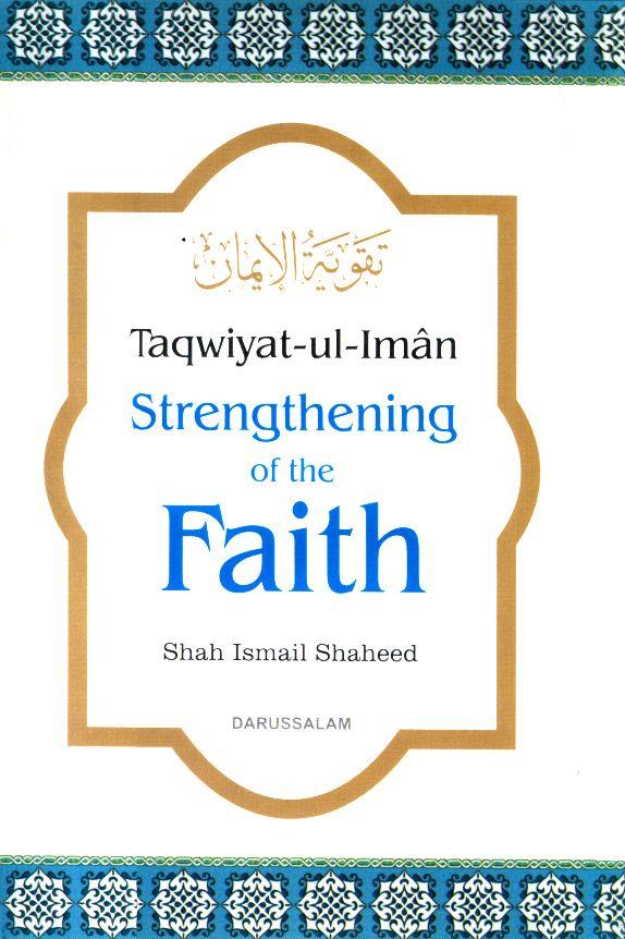 dr v abdur rahim arabic course pdf