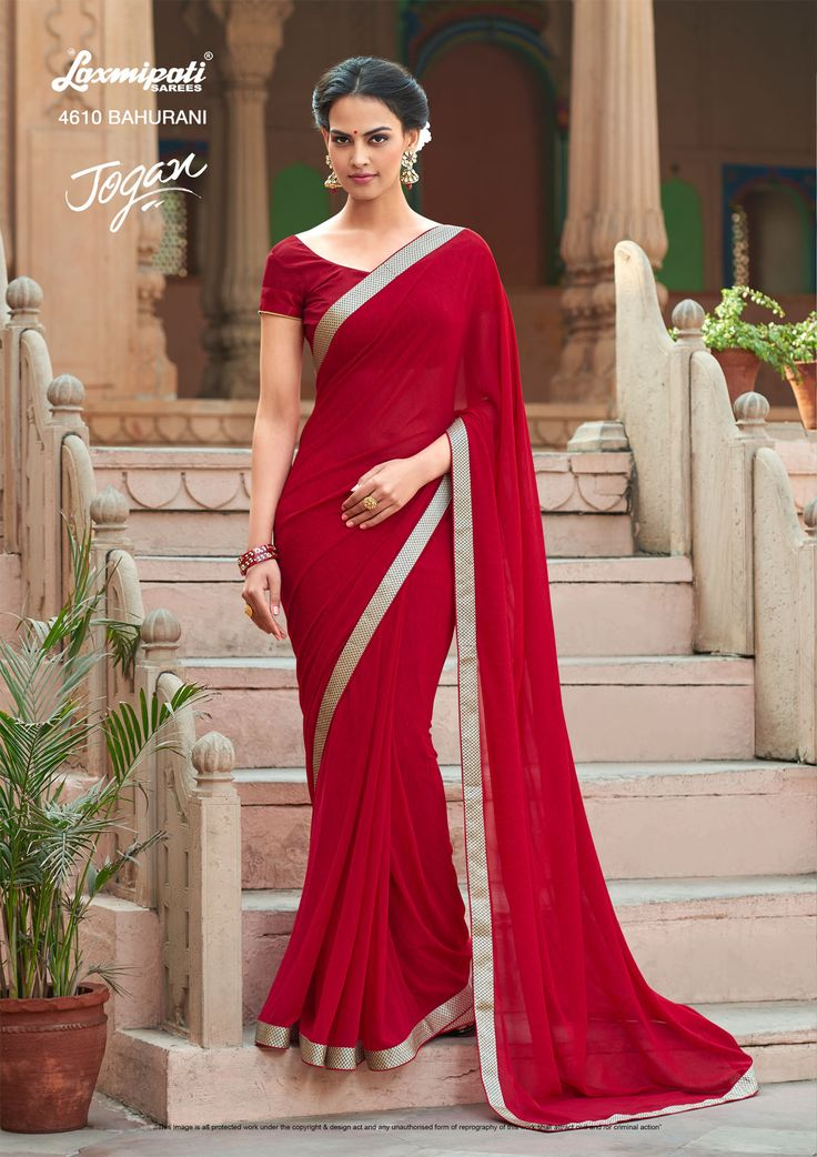 Mesmerize everyone with your wonderful conventional look by draping this red #georgette_printed_saree along with Fancy Lace Border. #Catalogue- JOGAN Designnumber 4610 #Price :₹1375.00 #CashOnDelivery #OrderOnline #FreeDelivery #Freeshipping #FreeHomeDelivery #India #Newarrival #JOGAN0317 #Oekotex