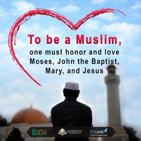 المسلم يحب موسى