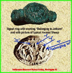 Jotham Signet Ring Impressi - signet ring of King Jotham of Judah (2Chron.27), son of King Uzziah. Smithsonian Museum of Natural History in Washington, DC.