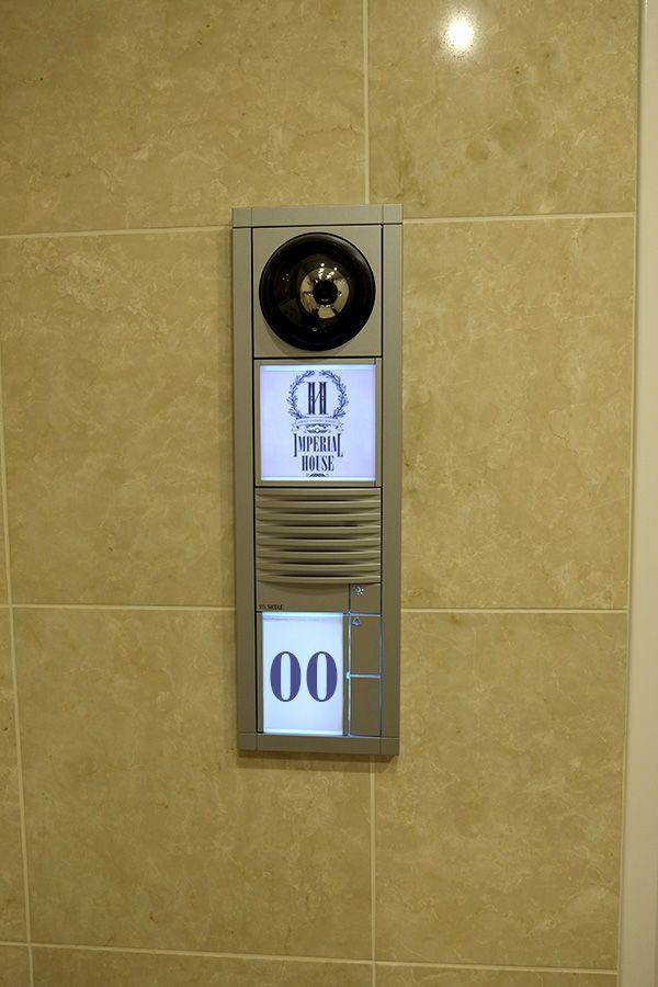 Siedle Gegensprechanlage Projekt von Perao.De. Внешняя панель домофона при входной двери.