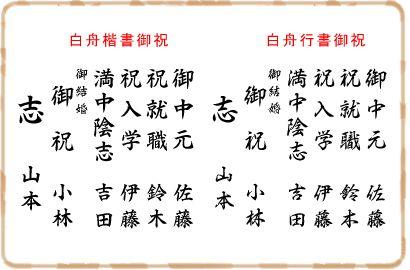 四季の詞~春┃無料ダウンロード┃白舟書体 伝統的書体から遊び心溢れるデザイン筆文字のフォントまで