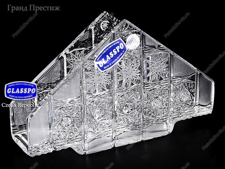 Чехия Салфетница Подставка для салфеток, Салфетница хрустальная (Подставка для салфеток) 17 см, Богатая шлифовка Звезды, Гласспо (Glasspo), Салфетницы, поштучно, , 70985