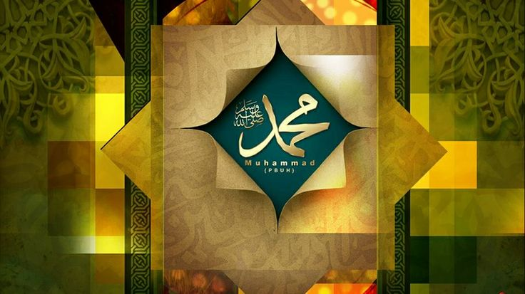Muhammad SAW…