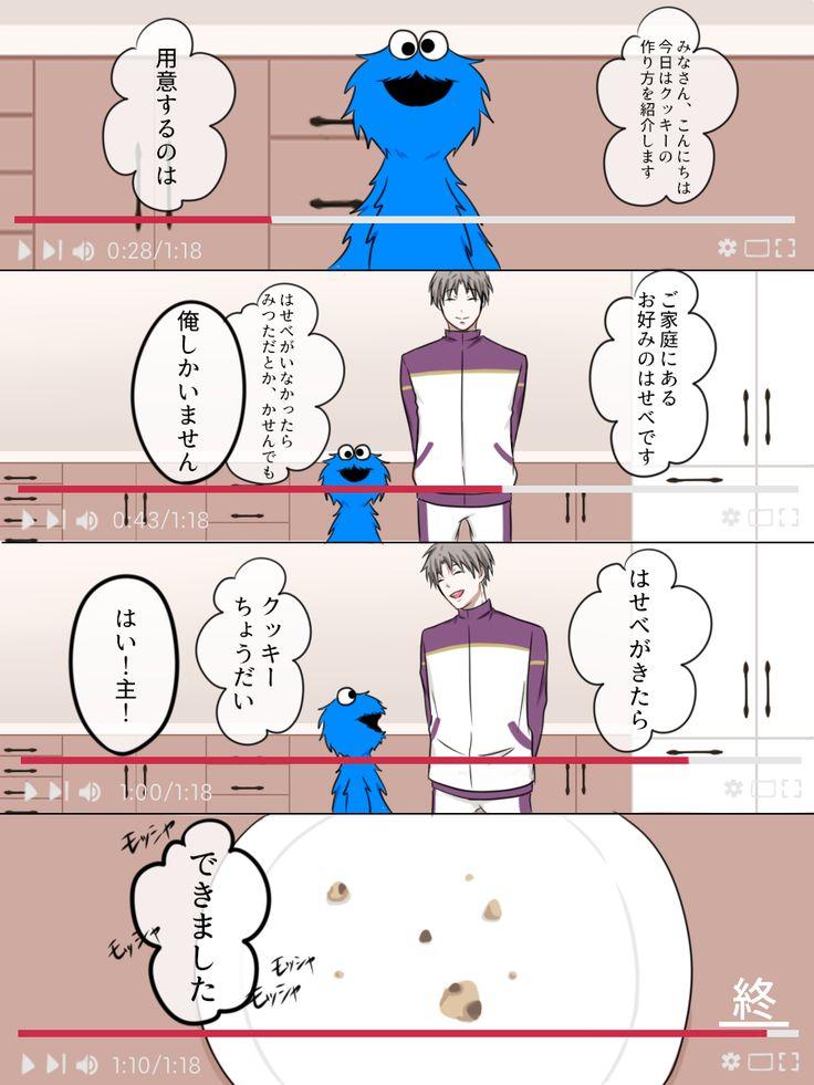 【刀剣乱舞】ホワイトデーはクッキーを贈る行事 : とうらぶnews【刀剣乱舞まとめ】