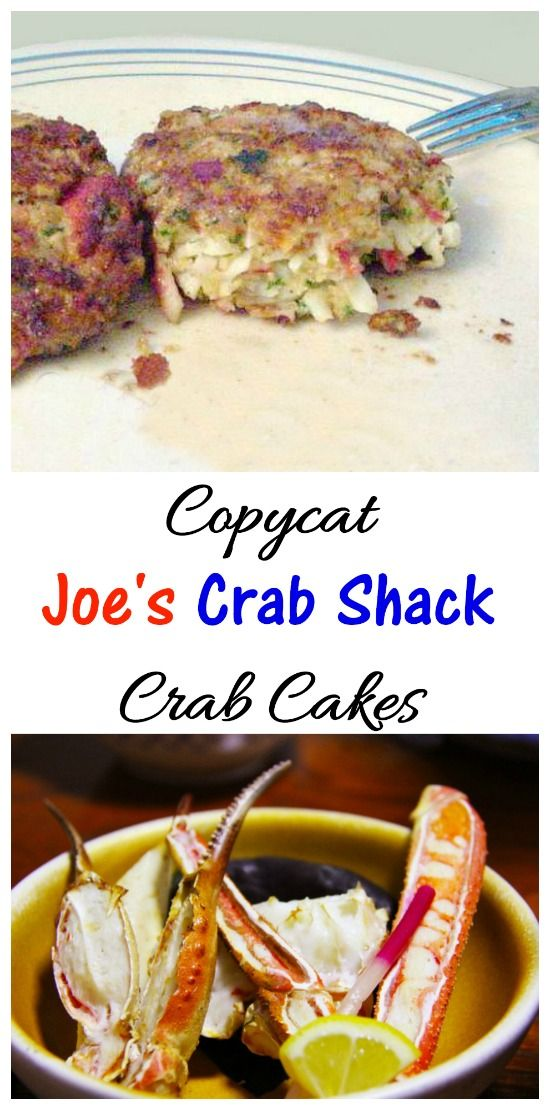 Time for a Joe's Crab Shack crab cakes copy cat recipe