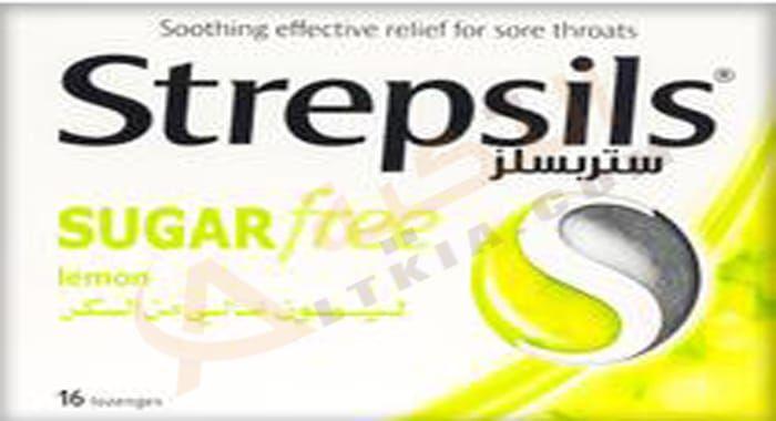 دواء ستربسلز Strepsils أقراص لعلاج التهابات الحلق التهابات الحلق تتسبب في ألم في الحلق وضيق في التنفس وأعراض برد وجا Company Logo Tech Company Logos Logos