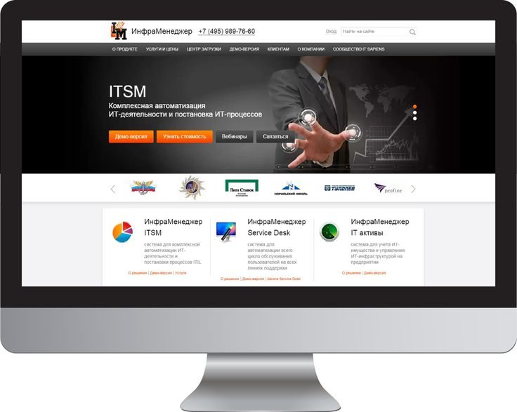 Cetera started business website development for  Inframanager LTD.  Current website URL — http://www.inframanager.ru/. Service description — https://ceteralabs.com/webdevelopment/  InfraManager Company is engaged in the development and promotion of the ITSM-system. The system has its history since 1999, it is distributed in Russia, Ukraine and Kazakhstan, and for Russian market is a unique offer. #inframanager #webdevelopment #web #development #cetera