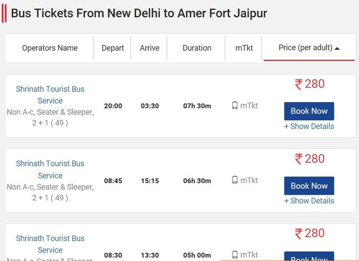 Get New Delhi to Amer Fort Jaipur Bus Tickets Volvo Booking Non AC Seater, New Delhi to Amer Fort Jaipur Sleeper Online Fares, Distance, Boarding Point, Timings & Routes at http://www.distancesbetween.com/bus/bus-tickets-from-new-delhi-to-amer-fort-jaipur/11204