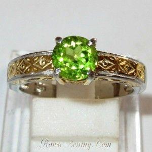 Silver Peridot Ring 7US