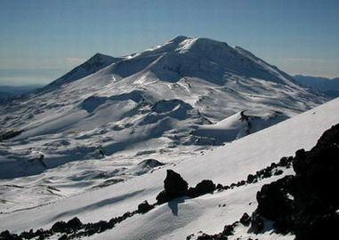 Chile Nevado de Chillán