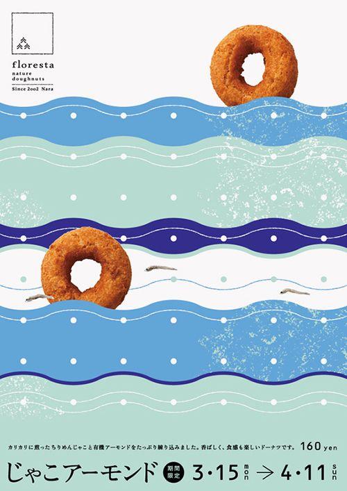 20張日本海報設計_ 藝術中國