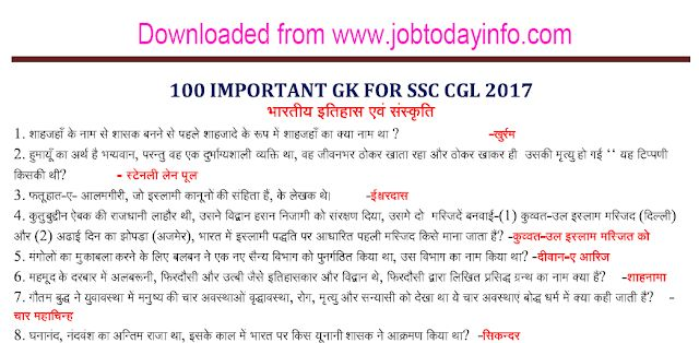 """100 Important GK for SSC CGL 2017 Hindi PDF Download   Dear Aspirants, Today we are sharing e-pdf of """" Top 100 Important GK for SSC CGL 20..."""