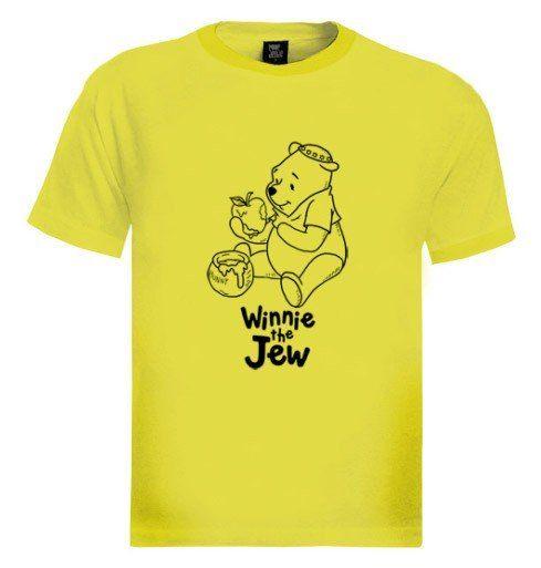 jewish heritage rosh hashanah